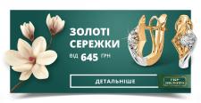 Рекламный пост фб