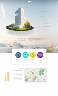 Дизайн сайта Uno City House
