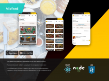 Мобильное приложение Mixfood React Native