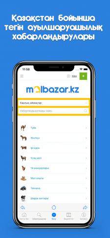 Malbazar