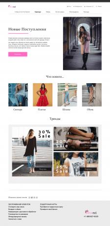 Landing page Магазин одежды