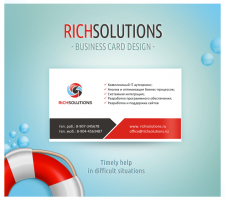 Richsolutions