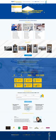 Верстка сайта и посадка на cms - WordPress