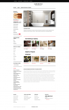 Интернет - магазин керамической плитки cms Opencar