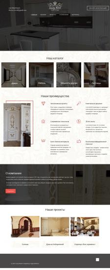 Сопровождение сайта мебельной тематики