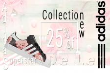 Новая коллекция кроссовок Adidas