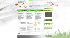 Сайт аренды серверов