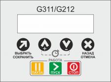 Дизайн клавиатуры для блока управления