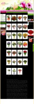 Доставка цветов Белая Церковь