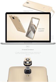 "Website for ""Nous Technology - Model NS5003"""