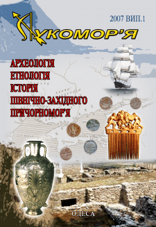 Лукоморье книга