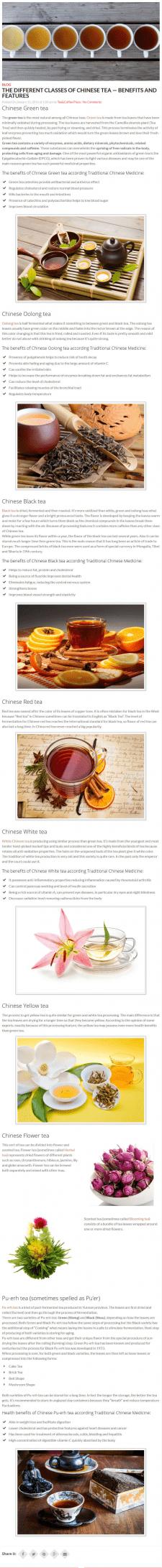Статья на англ. яз. о видах чая