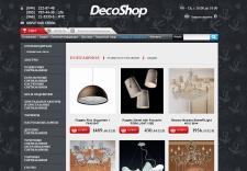 Интернет-магазин осветительных приборов DecoShop