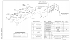 Газоснабжение котельной-аксонометрическая схема