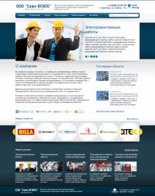 Сайт для компании Союз-Ютапс