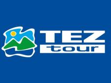 Туристическая тематика