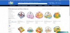 Наполнение интернет-магазина (Детские товары)
