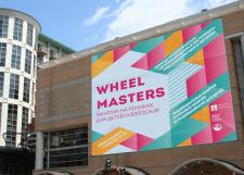 Баннер,Wheel Masters
