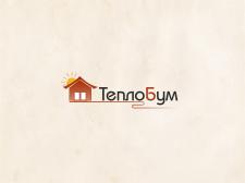 "Логотип для фирмы ""ТеплоБум"""