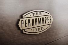 лого для РЕКЛАМАРЕВ