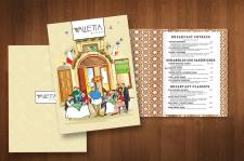 """меню ресторан """"Valletta"""""""