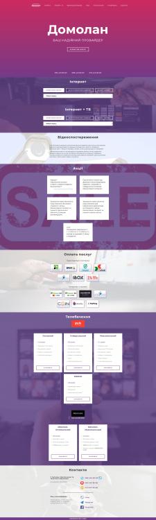 Натяжка HTML-верстки на CMS WordPress