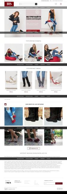 "Інтернет магазин ""BMDeluxe"" стильне взуття"