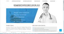 Сайт Владимира Носова