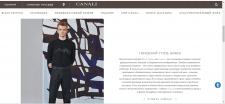 Перевод EN-RU (маркетинг, fashion)