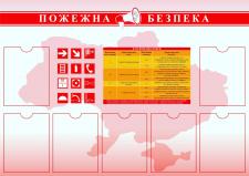 Плакат Fire