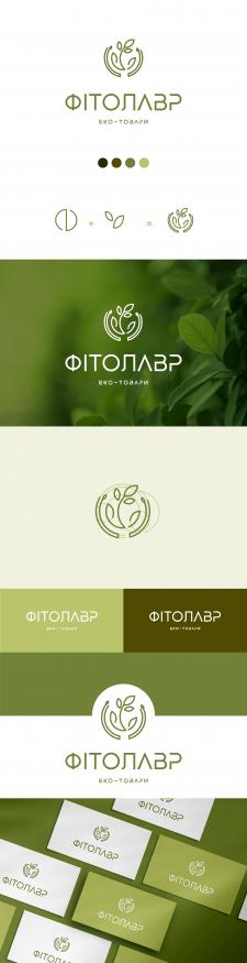 """Логотип для магазина эко-товаров """"Фітолавр"""""""