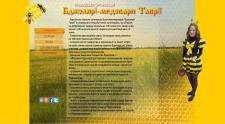 сайт_3
