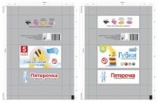 варианты упаковки для кухонных губок