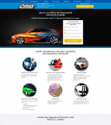 Разработка дизайна для сайта Carstyling