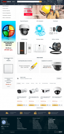 Интернет магазин PREMIUS COMPANY