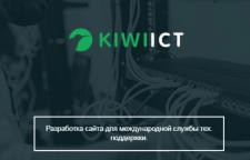 kiwiict