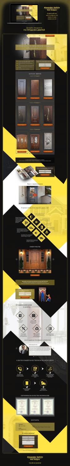 Дизайн лендинга по продаже дверей