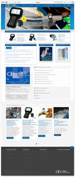 Сайт производителя измерительных приборов