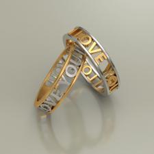 """Обручальные кольца """"I Love You"""""""