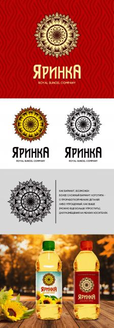"""Логотип для подсолнечного масла """"Яринка"""""""