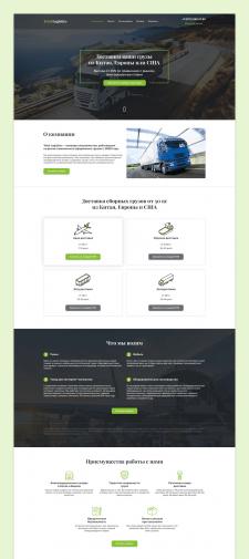 Web Design #097352