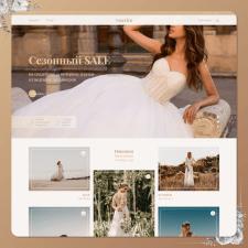 Главный экран интернет-магазина свадебных платьев