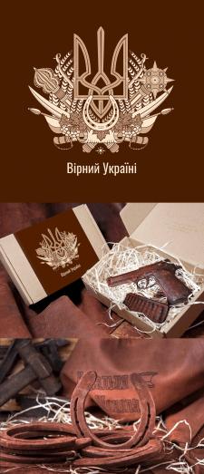 Ілюстрація для упаковки шоколадних виробів
