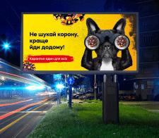 Досить шастать )