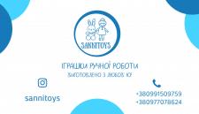 Визитка для sannitoys