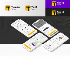 Концепт приложения Taxi