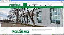 Сайт нац. производителя полиэтиленовой упаковки