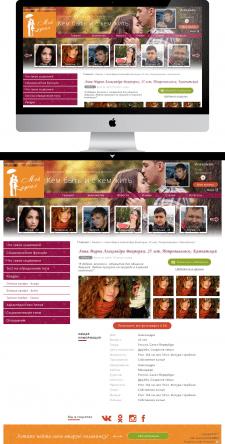 Соционический сайт знакомств МОЙ ИДЕАЛ