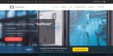 Создание Landing Page на Ukit