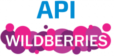 Интеграция с сервисом статистики API Wildberries